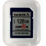 128GB LUKAS SDXC Memory card