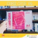 ซองพลาสติก PVC แข็ง CARD CASE AROMA A4
