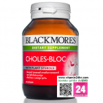 Blackmores Choles-Bloc (with plant sterols) บรรจุ 60 แคปซูล
