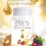 Pibu acne by EVE'S อาหารเสริมรักษาสิว ราคาส่งถูกๆ 30 แคปซูล