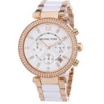 นาฬิกาผู้หญิง Michael Kors รุ่น MK5774, Parker Chronograph Crystals Quartz Women's Watch