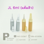 JL 6ml แต้มสิว