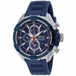 นาฬิกาผู้ชาย Seiko รุ่น SNAF59P1, Velatura Chronograph Alarm