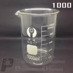 บีกเกอร์แก้ว 1000 ml