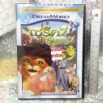 dvd Shrek 2 เชร็ค 2 (พากย์ไทย) (ฉบับเสียงไทยเท่านั้น)