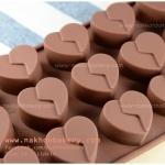 พิมพ์ซิลิโคน ช็อคโกแลต รูปหัวใจ