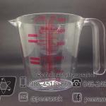 ถ้วยตวงพลาสติก 500ml จำนวน 1 ชิ้น