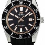 นาฬิกาผู้ชาย Orient รุ่น SAC09003B0, Mechanical Automatic 200m Gent's Sports Watch