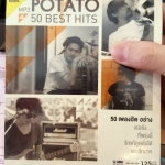 mp3 mga potato 50 best hits
