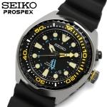 นาฬิกาผู้ชาย Seiko รุ่น SUN021P1, Prospex Kinetic 200m