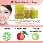 สบู่มิกซ์ฟรุ๊ท วิตามิน ซี Mix Fruit Vitamin C Soap