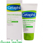 Cetaphil UVA/UVB Defense SPF50+/UVA28 50ml