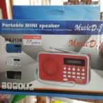 mp3 player portable mini speakert music d.j. สีฟ้า