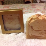 สบู่ธรรมชาติ Natural Soap