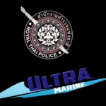 ขอบพระคุณ กองบังคับการตำรวจนครบาล 7 video present by ULTRA MARINE