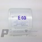 กล่อง E03 แพคละ 50 ใบ