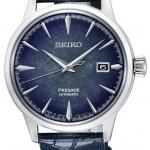นาฬิกาผู้ชาย Seiko รุ่น SRPC01J1, Presage Cocktail Time Starlight Automatic Limited Edition (Limited 3,500)