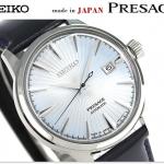 นาฬิกาผู้ชาย Seiko รุ่น SARY075, Presage Automatic
