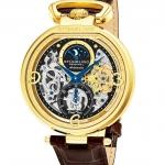 นาฬิกาผู้ชาย Stuhrling Original รุ่น 889.02, Modena Automatic Dual Time Skeleton brown Genuine Leather Strap Men's Watch