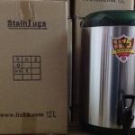 ถังชามีขอบสิงโต 12 ลิตร (สีเขียว)