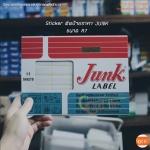 Sticker ติดป้ายราคา JUNK ขนาด A7