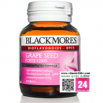 Blackmores Grape Seed Forte 12000 - 30 เม็ด