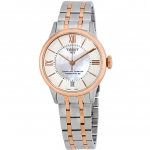 นาฬิกาผู้หญิง Tissot รุ่น T0992072211801, Chemin Des Tourelles Powermatic 80 Helvetic Pride Lady