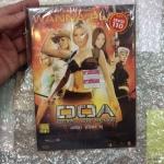 dvd DOA: Dead Or Alive-เปรี้ยว เปรียว ดุ