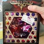 dvd wmt คาราบาว concert เมด อิน ไทยแลนด์ สังคายนา