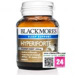 Blackmores Hyperiforte แบลคมอร์ส ไฮเปอริฟอร์ท บรรจุ 30 เม็ด