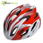 หมวกกันน็อคจักรยาน New ROCKBROS น้ำหนักเพียง 256 g