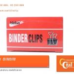 คลิปดำ BINBIN #112
