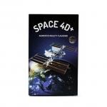 Flash Card SPACE 4D+ แฟรชการ์ด 4มิติ อวกาศ ดวงดาว