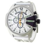 นาฬิกาผู้ชาย Diesel รุ่น DZ4454, Mega Chief Chronograph Men's Watch