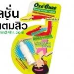 Oxe cure Facial acne lotion อ๊อกซีเคียว โลชั่น แต้มสิว ขนาดบรรจุ 5 ml