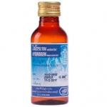 ยาล้างแผล ไฮโดรเจน 60 cc. HYDROGEN เหมาะสำหรับทำความสะอาดแผลทั่วไป