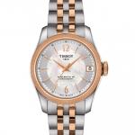 นาฬิกาผู้หญิง Tissot รุ่น T1082082211701, Ballade Powermatic 80 Cosc Ladies Watch