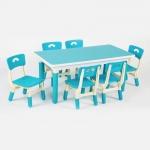 ชุดโต๊ะกิจกรรม 6 ที่นั่ง สีฟ้า