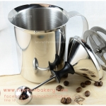 เหยือก ทำฟองนม สเตนเลส 400 ml