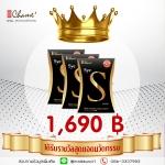 Sye S ลดน้ำหนัก 3 กล่อง ราคาโปรโมชั่น จากปกติ 3,270 บาท ของแท้รับจากบริษัทโดยตรง