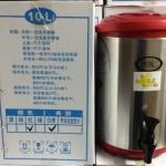 ถังชา10ลิตร (สีแดง) ไม่มีขอบด้านใน ตราดาว
