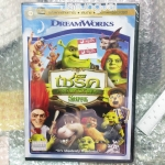 DVD Shrek - Forever after เชร็ค สุขสันต์นิรันดร พากย์ไทยเท่านั้น