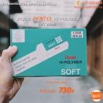 ยางลบดินสอ PENTEL Hi-Polymer ZES-05 (กล่อง/48ก้อน)