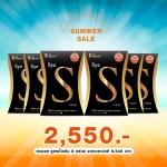คอส 2 เดือน Sye S ลดน้ำหนัก 6 กล่อง ราคาโปรโมชั่นพิเศษ 2990 บาท จากปกติ 6540 บาท ของแท้รับจากบริษัทโดยตรง