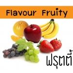 Flavour Fruity ฟรุตตี้ 100 ml