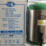 ถังชา 10 ลิตร (สีเขียว) ไม่มีขอบด้านใน ตราดาว
