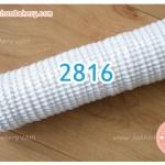 กระทงจีบ กระทงขาว กระดาษ 2816 สีขาว 800ใบ