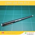 ปากกา rOtring Art Pen (อาร์ตเพ็นท์) หัว F