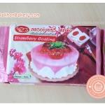 สตรอเบอร์รี่ โคทติ้ง strawberry coating ตราช้าง สีชมพู