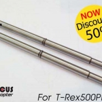 Main shaft 500 PRO